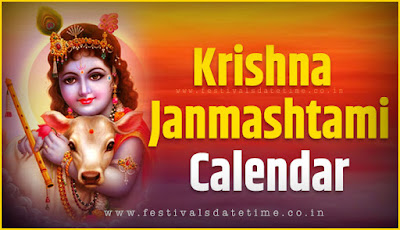 2021 Janmashtami Pooja Date and Time, 2021 Janmashtami Calendar