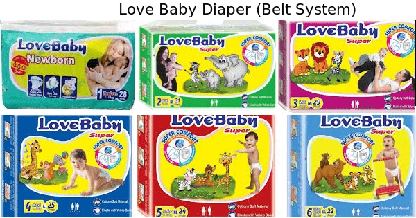 Love Baby Diaper BD Price