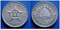 20 cents - Cuba - 1969