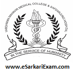 VMMC SJH Nursing Officer Recruitment