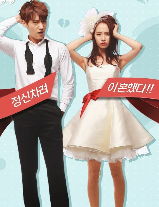 My Blog, Blog Dari Hati Miss Mulan, Template Blog, Wajah Baru, Design Blog, Blogger, Blogspot, Poster Drama Korea Emergency Couple,