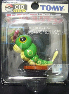 Caterpie Pokemon figure Tomy Monster Collection black package series