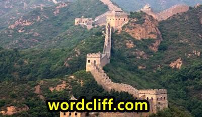 Descriptive Text Bahasa Inggris Tentang Tembok Besar Cina