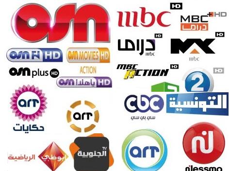 Iptv Links Iptv Osn Amp Arabic Channels 25 01 2017