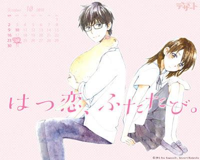 Hatsukoi Futatabi de Asa Kumayoshi