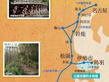 一頁看懂! JR伊勢熊野地區周遊券(更新:2016年6月)