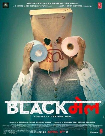 Blackmail (2018) Hindi 480p HDRip 300MB
