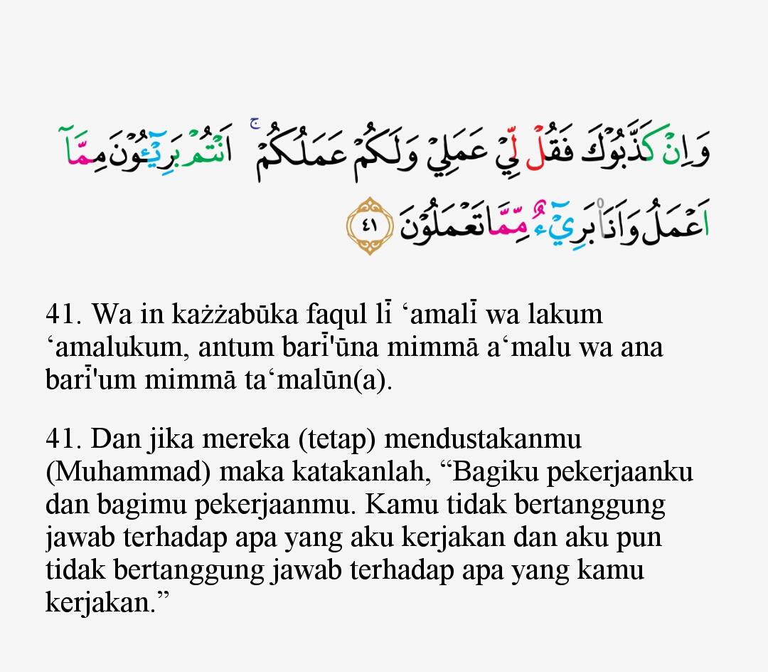Tajwid Surat Yunus Ayat 41 Masrozak Dot Com