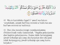 Tajwid Surat Yunus Ayat 41