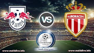 مشاهدة مباراة موناكو ولايبزيغ أون لاين As Monaco fc vs Leipzig بتاريخ 21-11-2017 دوري أبطال أوروبا