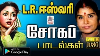 LR Eswari sad songs | Music Box