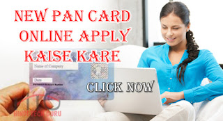Aadhaar Card Se New Pan Card Online Apply Kaise Kare