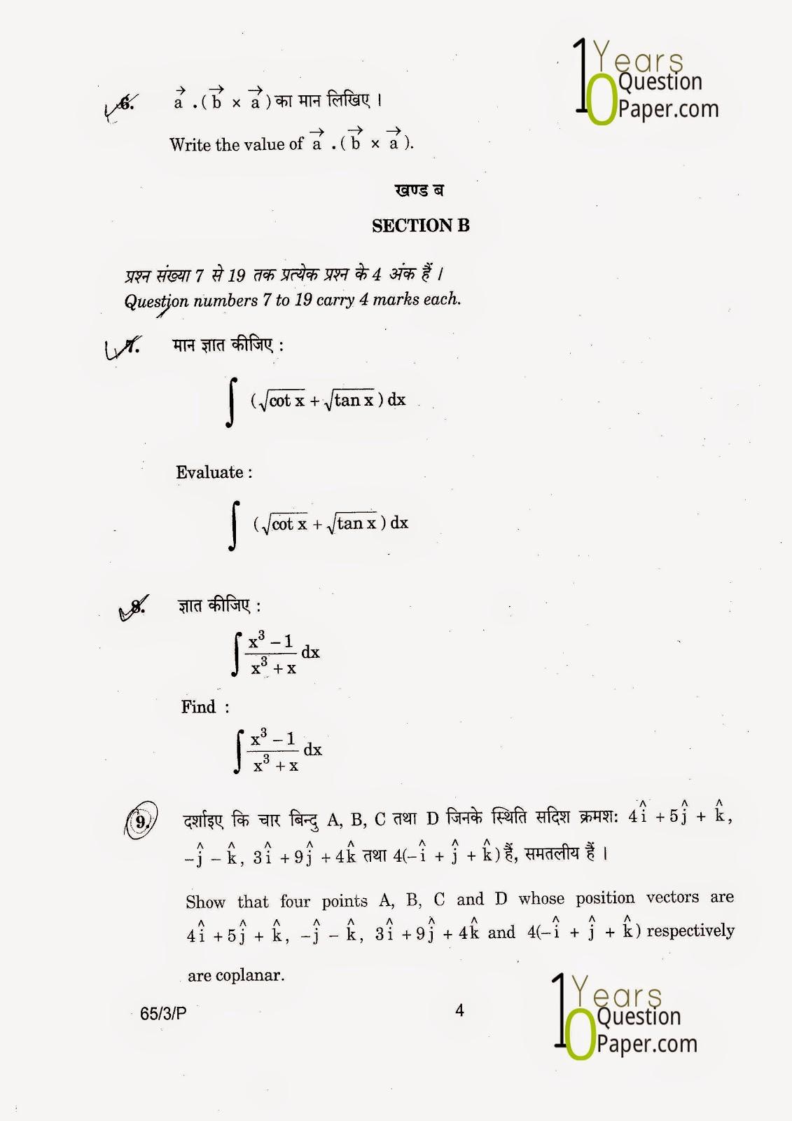Syllabus For Maths Class 12th Cbse