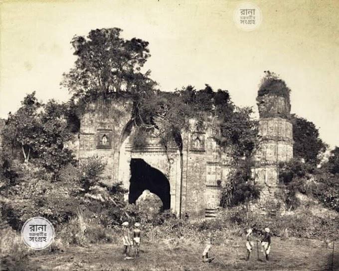 """""""দাখিল দরওয়াজা ও গৌড়ের ইতিবৃত্ত"""" ।। রাণা চক্রবর্তী"""