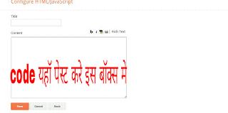 Whatsapp Share code pest Htm/javaScript box