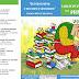 Guías de lecturas en galego