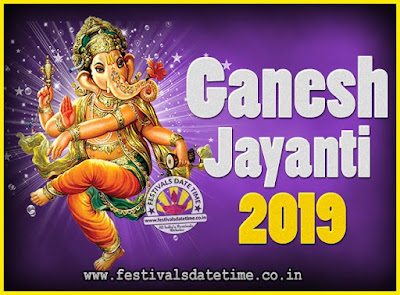 2019 Ganesh Jayanti Puja Date & Time, 2019 Ganesh Jayanti Calendar