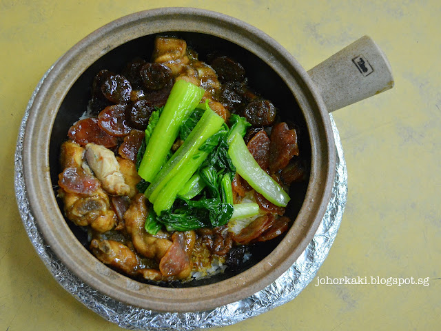 Geylang-Clay-Pot-Rice-Singapore-芽笼瓦煲饭