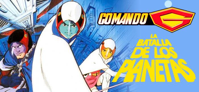 Comando G - La batalla de los planetas