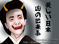 桜井よし子