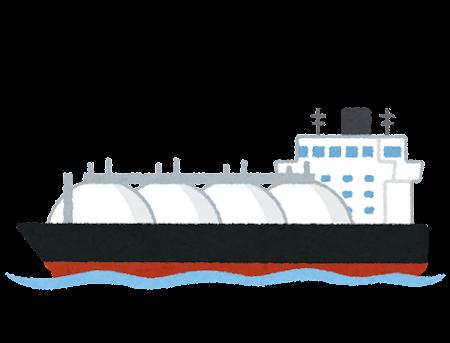 LNGタンカーのイラスト