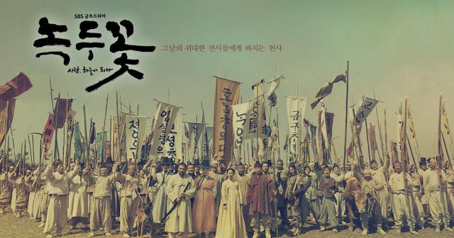 韓劇-綠豆花-線上看