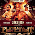 Former Two Division Champ Zab Judah is Back on the Ring on January 27