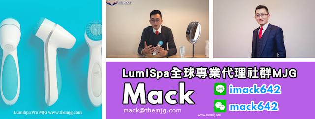 童顏面膜是LumiSpa後的好搭檔!