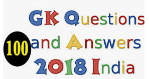 Top 100 GK Questions with Answers for SSC Exam