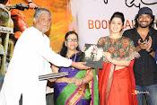 Jyothilakshmi Book Launch-thumbnail-3