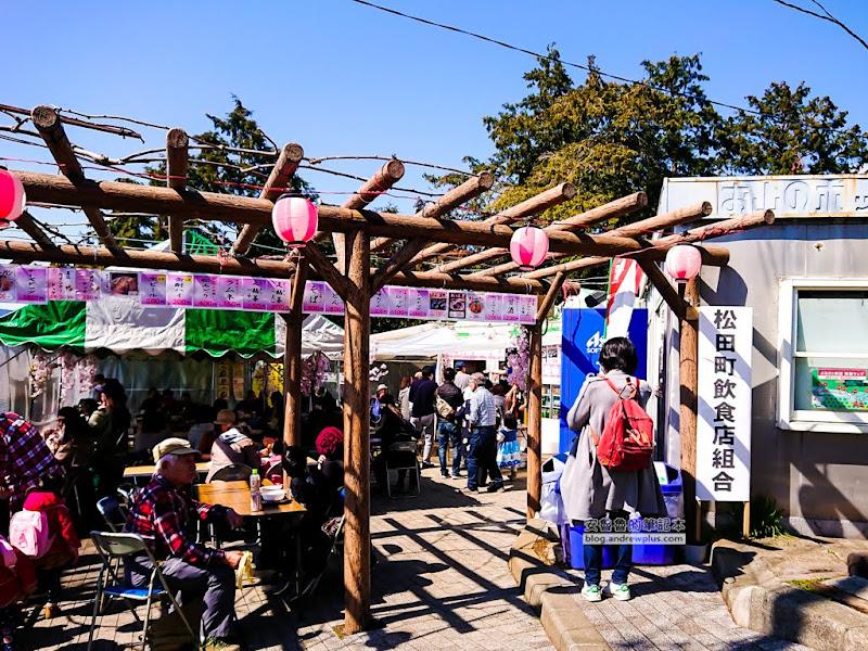 matsuda-sakura-29.jpg
