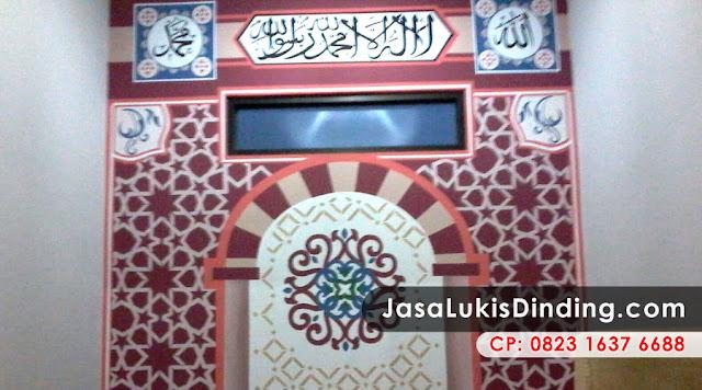 Kaligrafi Lafadz Allah Muhammad