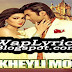 BEKHEYALI MONE Lyrics - Romeo vs Juliet | Shadaab Hashmi