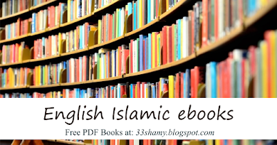 English Islamic PDF books