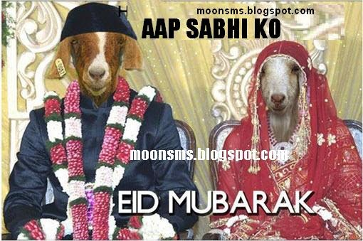 Bakra Eid Eid al-Adha sms message wishes in english Urdu Hindi with images pictures Greetings Card