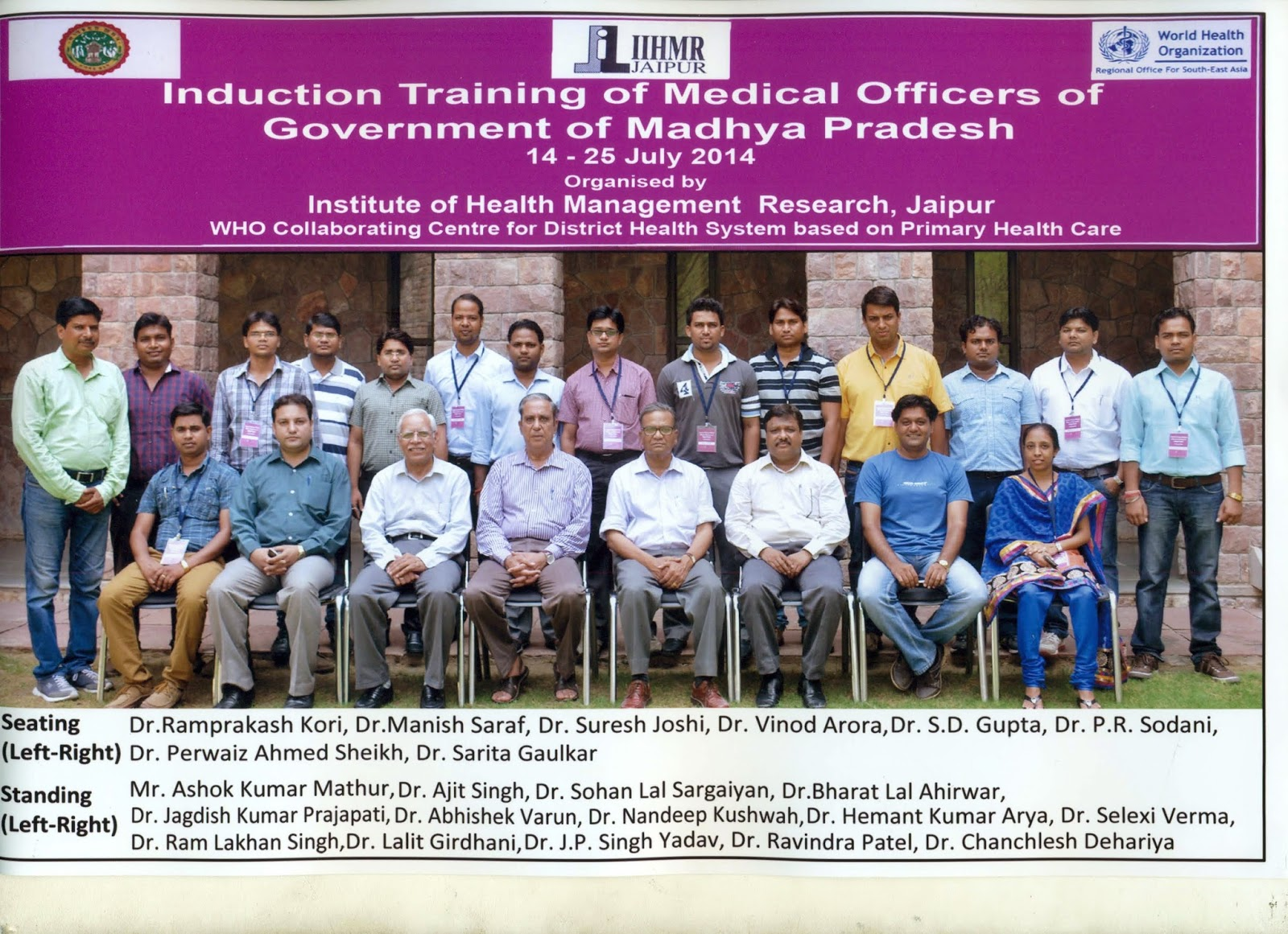 Overall aim of induction training course for baristas