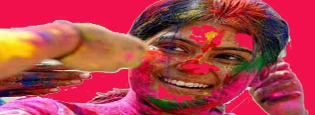 होली का रंग कैसे छुड़ाये 7 बेस्ट तरीके how to remove holi colour hindi