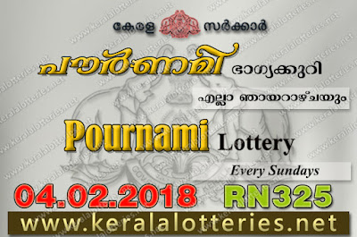 Kerala Lottery Results  4-Feb-2018 Pournami RN-325 keralalotteries.net