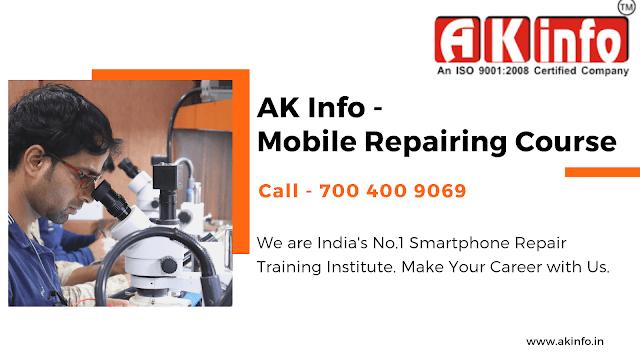 mobile-repairing-training-institute-dhaka