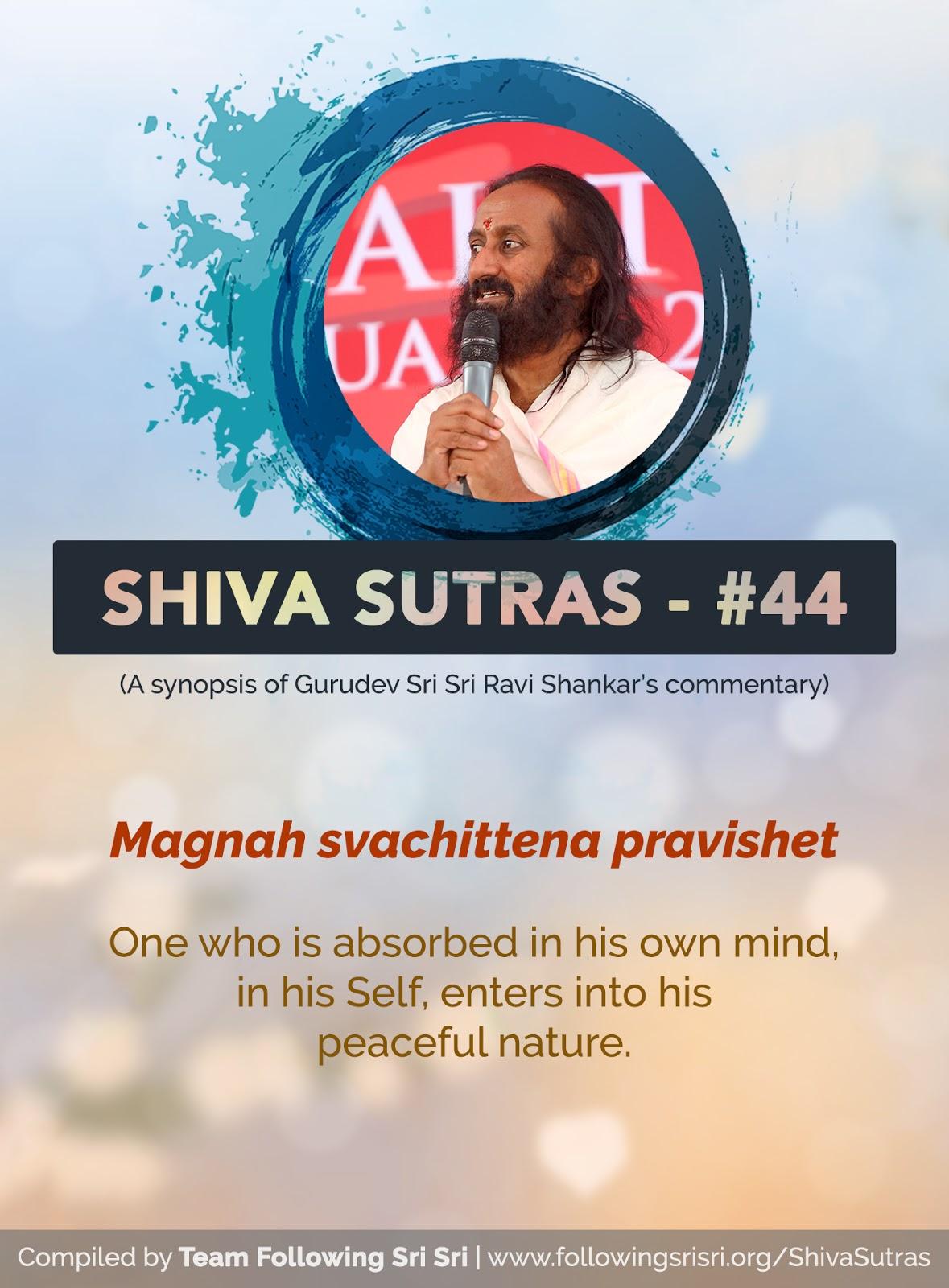 Shiva Sutras - Sutra 44