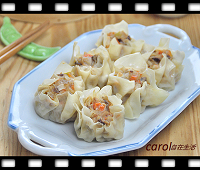 http://caroleasylife.blogspot.com/2015/11/vegetable-shumai.html