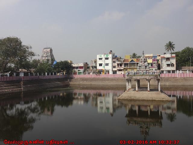 Thondai Nadu Shiva Temples Chennai