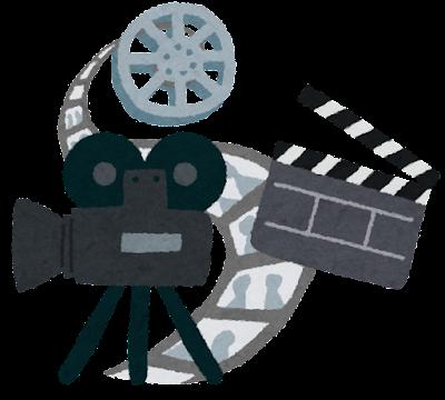 映画のイメージのイラスト