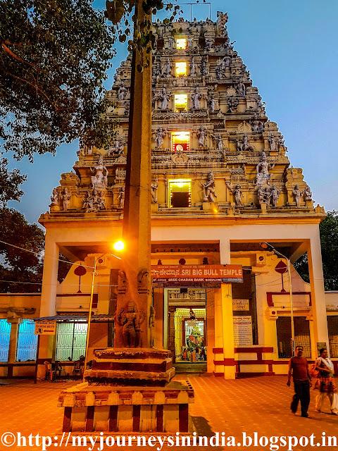 Big Bull Temple Basavanagudi