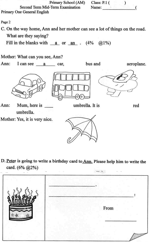 MaMa Resources: 小一英文期中考