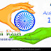 Happy Independence Day Wishes in Hindi 2017 August 15 Independence Day Greetings Hindi Shayari Images