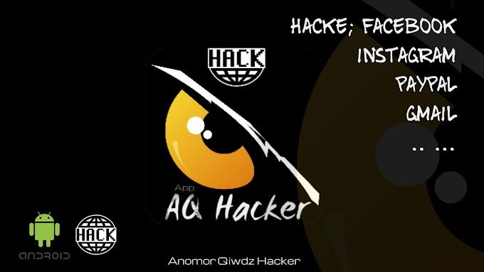 تطبيق موقع عصابة النمور لاختراق حسابات الفيسبوك Anomor Qiwdz apk
