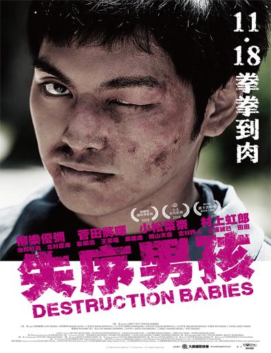 Ver Destruction Babies (Disutorakushon Beibîzu) (2016) Online
