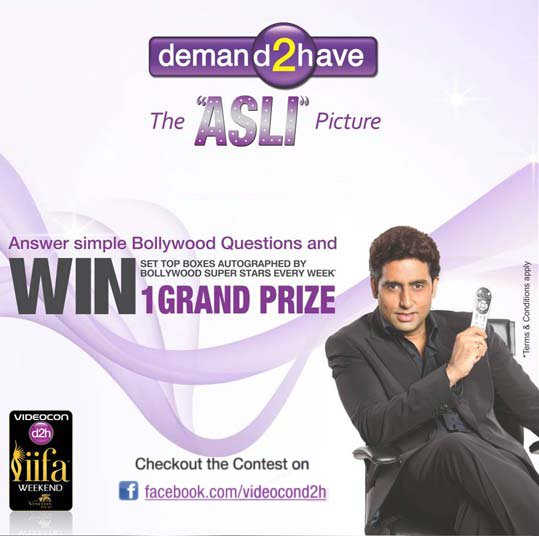 New Facebook Campaign By Videocon D2H - Win Prizes - DTHNEWS