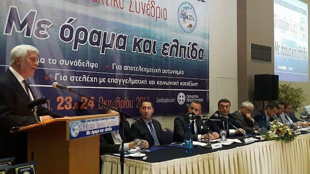 Πέτρος Τατούλης: Με πόρους της Περιφέρειας η αναβάθμιση των υποδομών της Αστυνομίας στην Πελοπόννησο